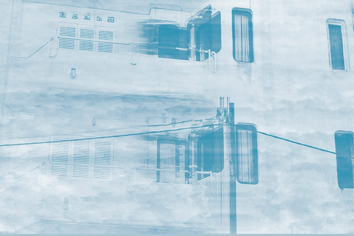 Ogive - Folds, image of a building and telegraph pole in light blue haze.