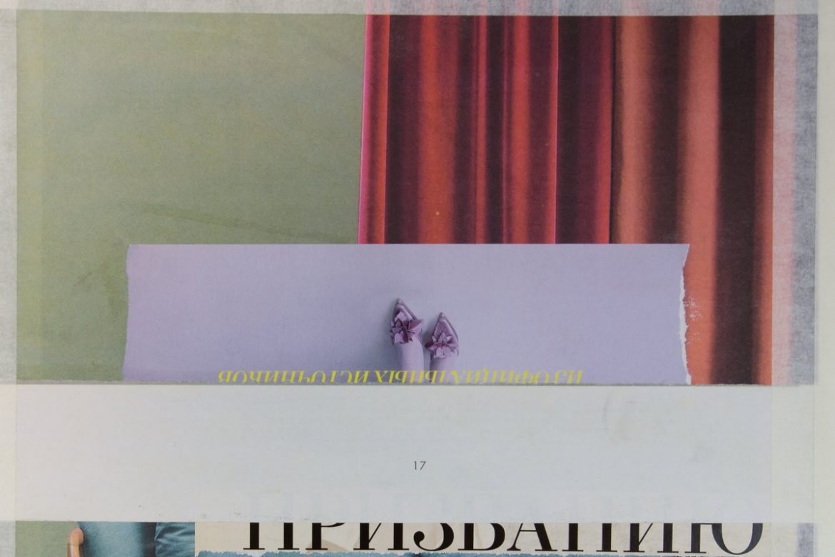 Zbeen - Tonal Whiplash, collaged image of living room with sofa and curtain overlaid with pages ripped from magazines