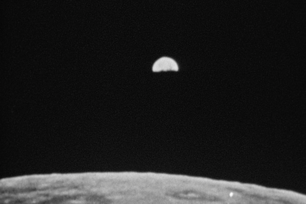 Merkaba Macabre Mare Tranquilitatis Earth seen from the Moon
