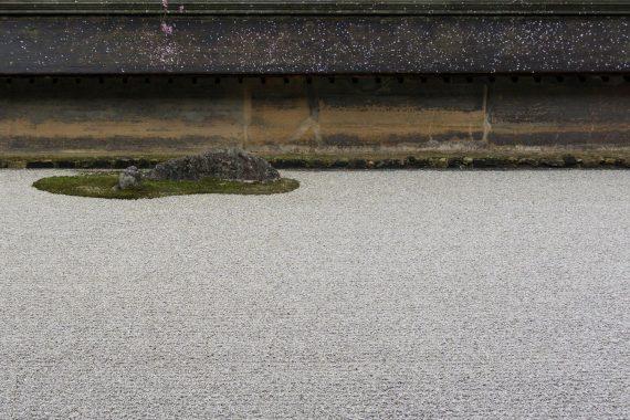 Haruo Okada + Fabio Perletta - Genkai, detail of Ryōan-ji dry garden