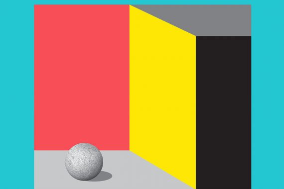 Koen Holtcamp - Voice Model, simple 3D model of red, yellow, and black walls, with an uncanny detailed concrete sphere on the floor