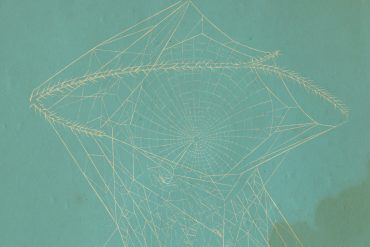 Rosalind Hall and Judith Hamann - Gossamers, faint spider's web-like design against a blue-green background.